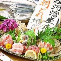 がってん寿司 浦和西口店の写真