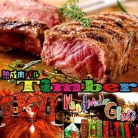 肉バル Timberの写真