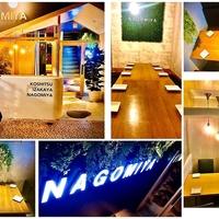創作料理 個室居酒屋 NAGOMIYAの写真