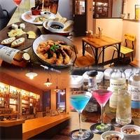 Dining cafe and bar あん子の庭の写真