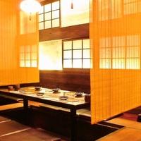 米魚酒菜喰 うず家の写真