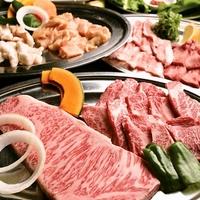 焼肉三旨 慶州 南草津店の写真