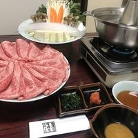 金澤屋牛肉店の写真