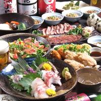 肉と日本酒 いっさいがっさいの写真