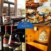 AHILYA Indian Restaurant&Barの写真