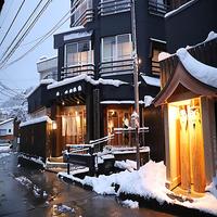 野沢温泉 河一屋旅館の写真