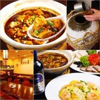 中華料理 楼蘭の写真