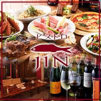 ワイン酒場 ビストロJIN 塚本店の写真