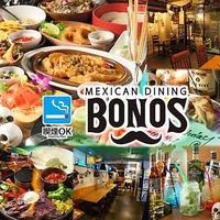 MEXICAN DINING BONOS (メキシカンダイニングボノス)橋本の写真