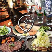 日本酒バル guigui 池袋東口店の写真