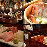 秋田番屋酒場の写真