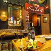Dining Lab π 宇都宮店の写真
