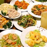 中華料理 長春の写真