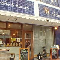 カフェ&バーカロ イルニードの写真