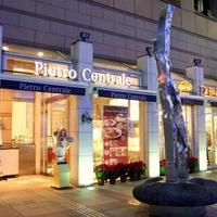 ピエトロ 本店 セントラーレの写真