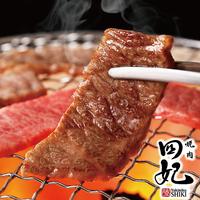 肉バル×アヒージョ Trim 垂水店の写真