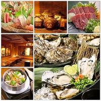 北千住 日本酒と鮮魚居酒屋 うまいもんや わさびの写真