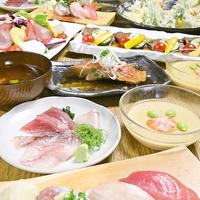 茅ヶ崎 海ぶね (かぶね) 大和店の写真