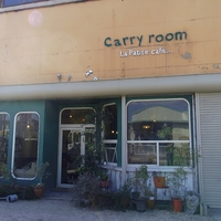 carry roomの写真