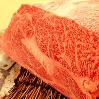 食彩和牛 しげ吉 湘南台店の写真