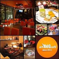 art ReG cafe 下北沢の写真
