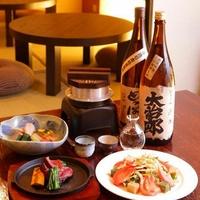 京のおへそ 錦店の写真