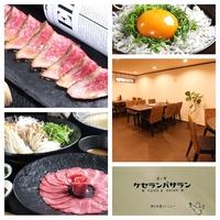 酒と肴 ケセランパサラン 堺本店の写真