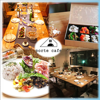 porte cafeの写真