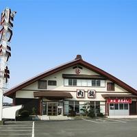 松阪まるよし松ヶ島店の写真