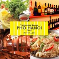 PHOHANOI second 浜松板屋町店(フォーハノイセカンド)の写真