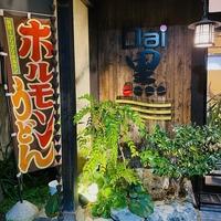 肉・魚・鍋 Dai黒(ダイコク)の写真