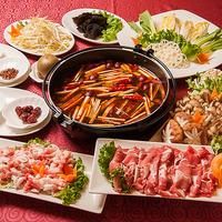 中国料理 満漢楼 ( マンカンロウ )の写真