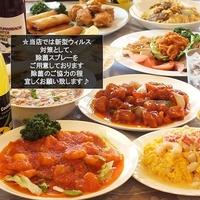 北京ダック食べ放題 本格中華 福招門 川口店の写真