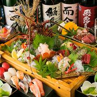 銀座ぼくじん 炭火和食と日本酒の写真
