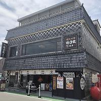 網元料理 徳造丸 本店の写真