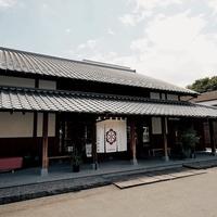 佐賀平川屋 嬉野店の写真