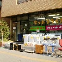 グッドプライス 川崎店 の写真