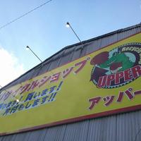 アッパー 名古屋店の写真