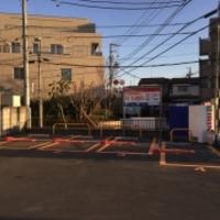 名鉄協商パーキング 練馬第15石神井台4丁目15の写真