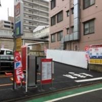 名鉄協商パーキング 武蔵関駅前の写真