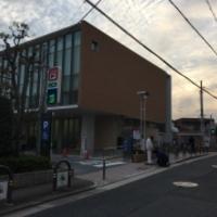 名鉄協商パーキング 吹田市立千里丘図書館の写真