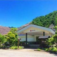 日本秘湯を守る会【公式WEB専用】ひめさゆりの宿ゆもとやの写真