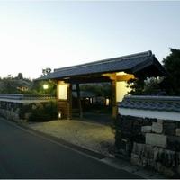 萩城三の丸 北門屋敷の写真