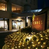 CHRES(セリーズ)の写真