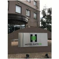 HOTEL GATE88(ホテル ゲート エイティーエイト)の写真