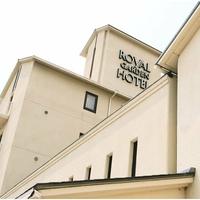 ロイヤルガーデンホテルの写真