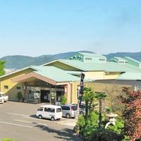 城山温泉の写真