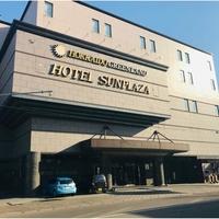 北海道グリーンランドホテルサンプラザの写真