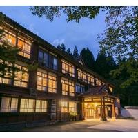 日本秘湯を守る会【公式WEB専用】越後松之山温泉 凌雲閣の写真
