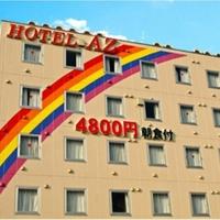 HOTEL AZ 宮崎田野店の写真